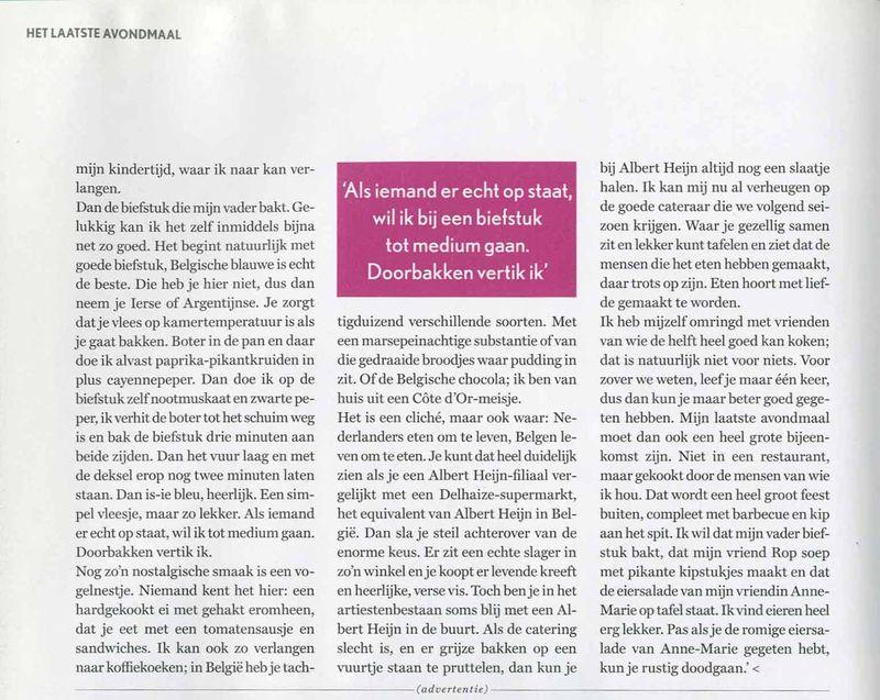 Gucht003